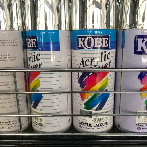 สีสเปรย์ (KOBE) NO.K80 สีโครเมี่ยม